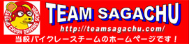 TEAM SAGACHU blog